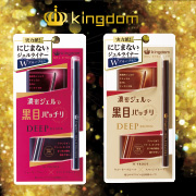 「キングダム ジェルアイライナー(株式会社黒龍堂)」の商品画像の2枚目