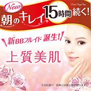 「ポイントマジックPRO BBフルイド(株式会社黒龍堂)」の商品画像