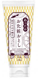HIHUMI あったか けしょうおとしYUZUの商品画像