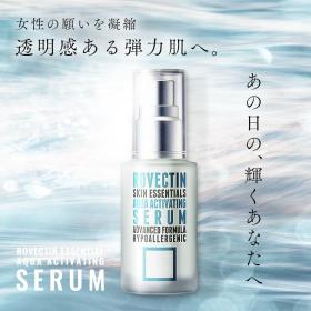 「ロベクチン エッセンシャル アクアセラム 35mL(合同会社FIVEONE)」の商品画像
