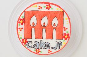 企業ロゴ&ブランドロゴケーキ(丸型)5号の商品画像
