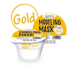 モデリングマスクの商品画像