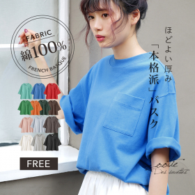 「フレンチバスクシャツ[半袖](有限会社ズーティー)」の商品画像