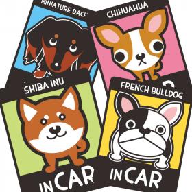 「【DOG IN CAR】車ステッカー【縦型・横型・丸型15cm】 (マグネットパーク)」の商品画像