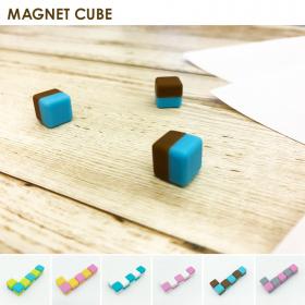 「デザインマグネットピン マグネットキューブ(マグネットパーク)」の商品画像