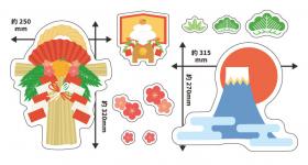「お正月デコマグネット【デザイン3種】(マグネットパーク)」の商品画像の2枚目