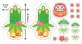 「お正月デコマグネット【デザイン3種】(マグネットパーク)」の商品画像の3枚目