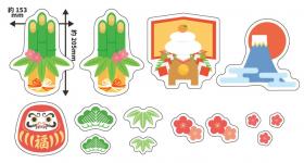「お正月デコマグネット【デザイン3種】(マグネットパーク)」の商品画像の4枚目
