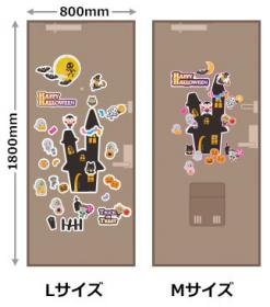 「ハロウィンデコマグネット【ホラーハウスMセット】玄関ドア用(マグネットパーク)」の商品画像の4枚目