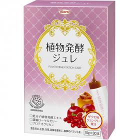 興和株式会社の取り扱い商品「植物発酵ジュレ」の画像
