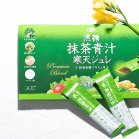 「黒糖抹茶青汁寒天ジュレ(興和株式会社)」の商品画像