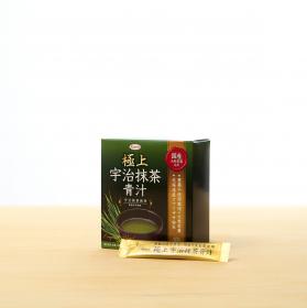 極上宇治抹茶青汁の商品画像