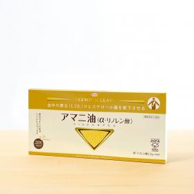 アマニ油(α-リノレン酸)シームレスカプセル 30包の口コミ(クチコミ)情報の商品写真