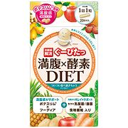 「ぐーぴたっダイエットサプリメント(株式会社ナリスアップ コスメティックス)」の商品画像