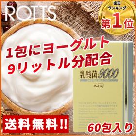 「【特許乳酸菌FK-23菌配合】ROTTS-1 乳酸菌9000 (ロッツ・ワン/6(ロッツ株式会社)」の商品画像