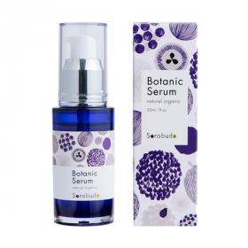 Botanic Serum<美容液>の商品画像