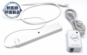 「「電気磁気ユニット」ペットの健康サポート(株式会社Fanimal)」の商品画像