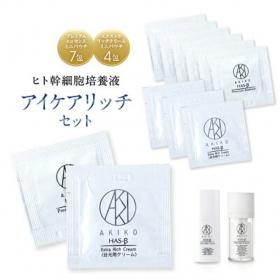 「AKIKO HAS-βアイケアリッチセット(株式会社ルネット)」の商品画像