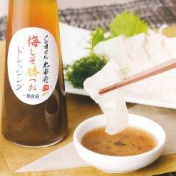 「ノンオイル太宰府梅しそ勝つおドレッシング(一番食品株式会社)」の商品画像