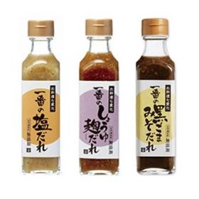 「お料理七変化シリーズ(一番食品株式会社)」の商品画像