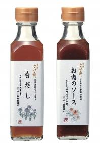 「茶寮このみシリーズ(一番食品株式会社)」の商品画像
