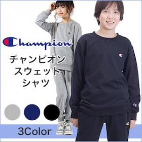チャンピオン Champion キッズ ワンポイント刺繍入スウェットシャツの商品画像