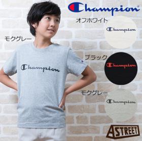 「チャンピオン(Champion)キッズ半袖Tシャツ(ダイワボウアドバンス株式会社)」の商品画像