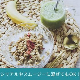 「玄米酵素ハイ・ゲンキ スピルリナ(株式会社玄米酵素)」の商品画像の4枚目