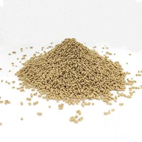 「玄米酵素ハイ・ゲンキ ビフィズス(株式会社玄米酵素)」の商品画像の2枚目