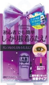AB ダブルアイリキッドの商品画像