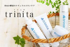 「トリニタローション(化粧水)(地球洗い隊)」の商品画像