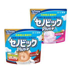 セノビックPlus ミルクココア味&いちごミルク味の商品画像