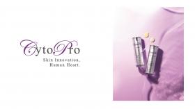 株式会社アンドビーの取り扱い商品「サイトプロ(化粧水&美容液)」の画像
