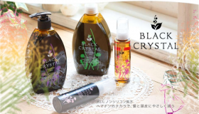 ブラッククリスタルシャンプー&トリートメントの商品画像