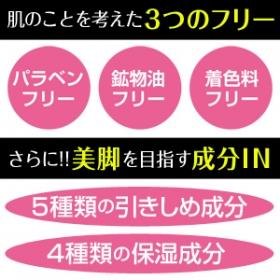 「KJ美脚ジェル(GR株式会社)」の商品画像の2枚目