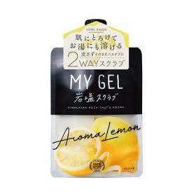MY GEL 岩塩スクラブ  #アロマレモン #リラックスアロエの商品画像