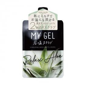 「MY GEL 岩塩スクラブ  #アロマレモン #リラックスアロエ(GR株式会社)」の商品画像の2枚目