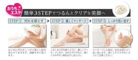 「KJ STYLE クリアスクラブ(GR株式会社   [DR Group])」の商品画像の3枚目
