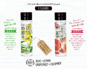 「MY GEL BOTTLE (マイジェルボトル)(GR株式会社 )」の商品画像