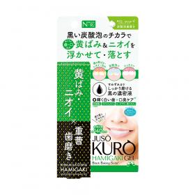「JUSO KURO HAMIGAKI GEL(GR株式会社 )」の商品画像の2枚目