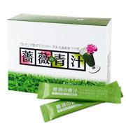 「薔薇の青汁(GR株式会社 )」の商品画像