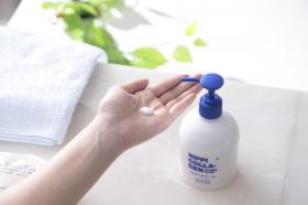 「プロハイププラス ボディクリーム(株式会社ニッピコラーゲン化粧品)」の商品画像