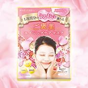 「リフターナプレミアム うるおいハリマスク(株式会社pdc)」の商品画像