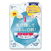 「リフターナ ベースメイキングマスク白肌(株式会社pdc)」の商品画像