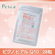 「〈サプリメント〉ピクノ ヒアル Q10 28入りパウチ×4袋(株式会社ペスカインターナショナル)」の商品画像