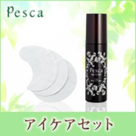 「アイケアセット(株式会社ペスカインターナショナル)」の商品画像