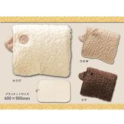 ぽっかぽかアニマルブランケットの商品画像