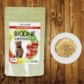 株式会社日本生物科学研究所の取り扱い商品「愛猫用 バイオワンしなやかサポート」の画像