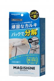 「マジシャイン お風呂のカルキ除去パック(株式会社リベルタ)」の商品画像