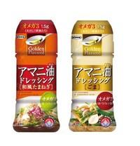 アマニ油ドレッシングの商品画像